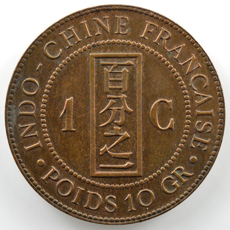 Lec.38   1 C(entième)   1886 A    SUP