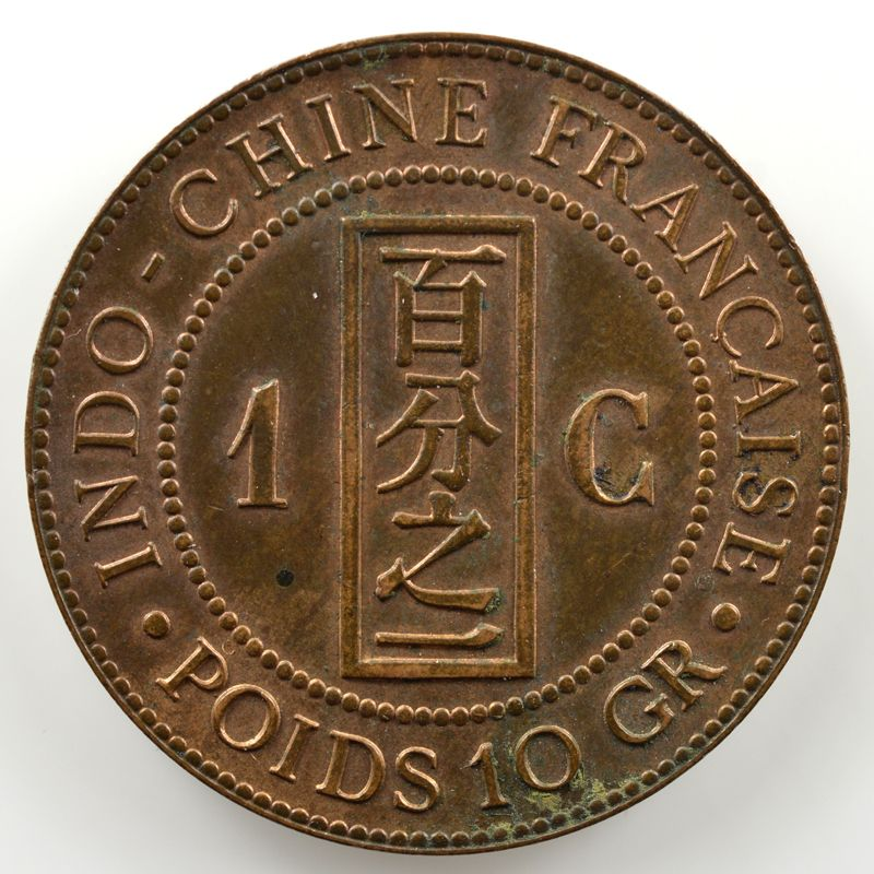 Lec.38   1 C(entième)   1886 A    TTB+