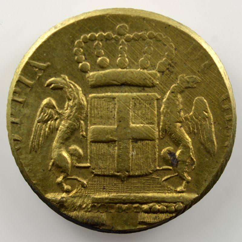 Poids monétaire du 24 Lires de Gênes    TTB/TTB+