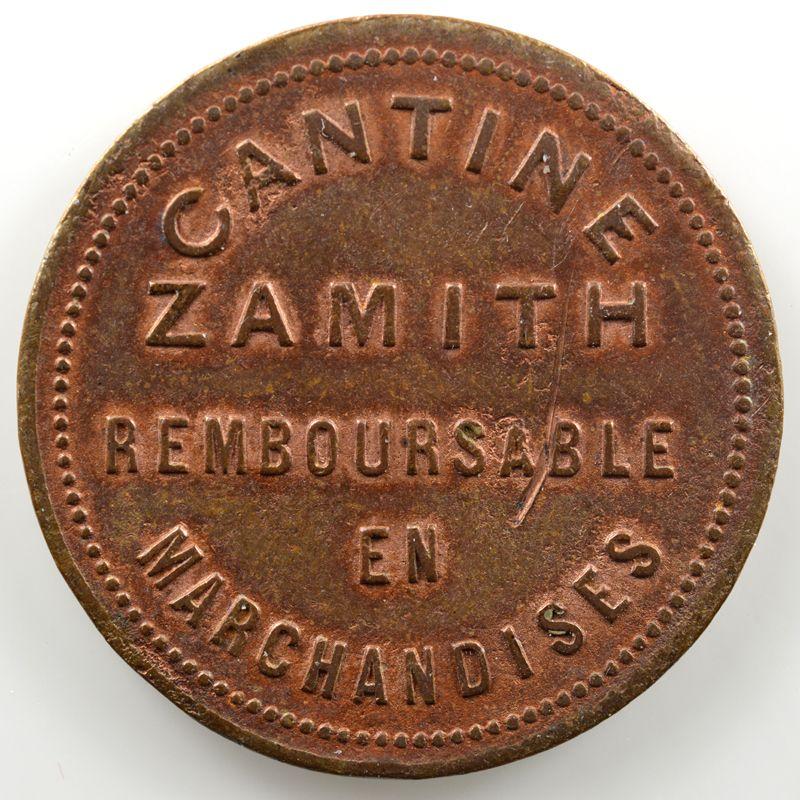Cantine Zamith   50c   jeton rond en cuivre   30mm    TB+/TTB