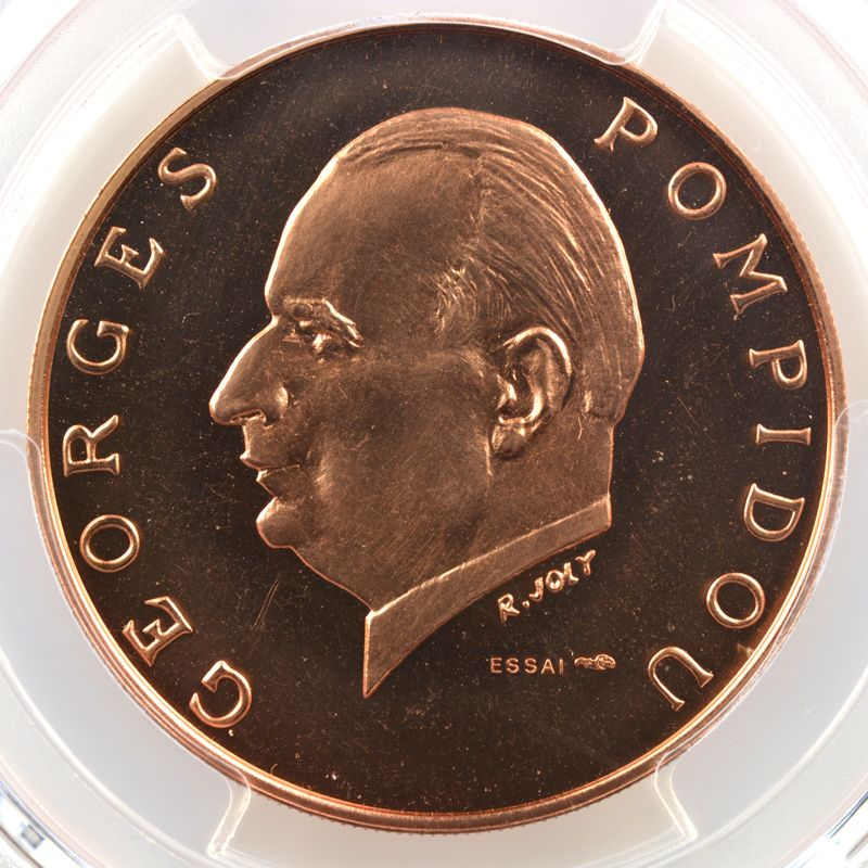 KM E5   5000 Francs   1971 Essai en cuivre-nickel-alu    PCGS-SP65RD    FDC