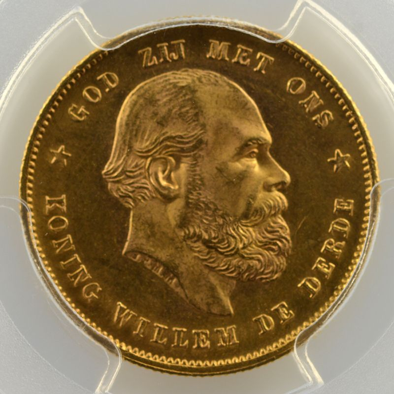 10 Gulden   1885    PCGS-MS65    FDC