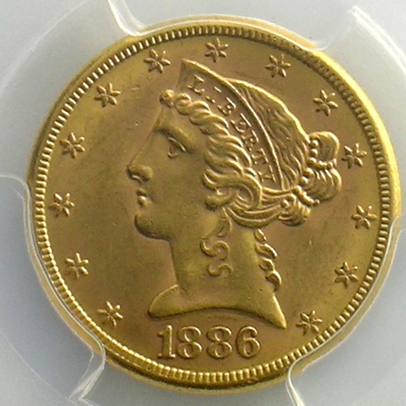 1886 S    PCGS-MS63    SUP/FDC
