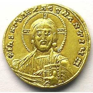 (Constantinople)    SUP