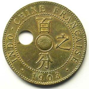 1 cent.   1903 A  (Paris)    SUP