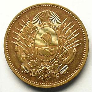 1 Centavo   1880 E (Essai)    FDC