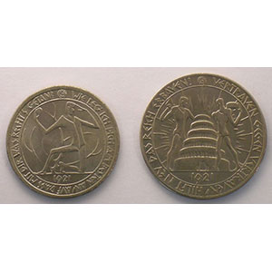 10 et 50 (Pf)   1921    SUP