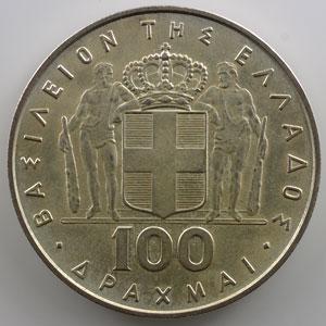 100 Drachme   Coup d'Etat du 21 avril 1967   (1970)    SUP