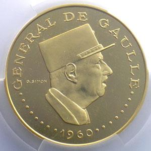 10000 Francs   (1970)    PCGS-PR67DCAM    BE