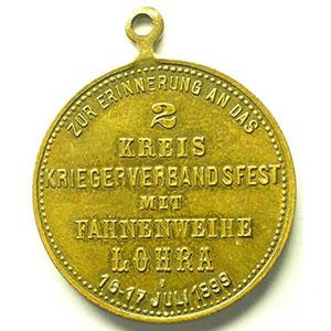 16-17 juillet 1899   Lt, 29mm    SUP