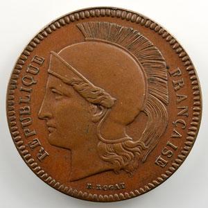 1848   cuivre revers a    TTB+/SUP