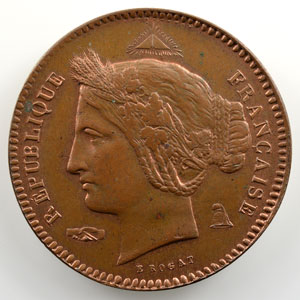 1848   cuivre revers d    TTB+/SUP