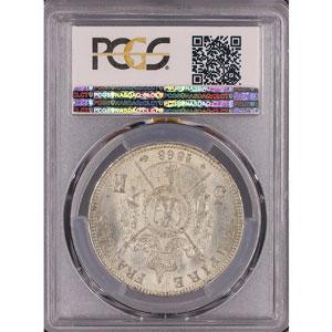 1868 BB  (Strasbourg)    PCGS-MS62    SUP/FDC