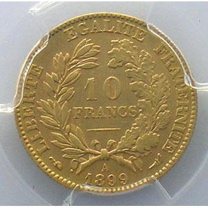 1899    PCGS-AU58    SUP