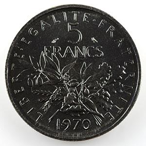 1970 Essai    FDC