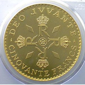 Numismatic foto  Coins Monaco Rainier III   (1949-2005) G.162   50 Francs, 25° anniversaire de règne 1974 Essai en or    PCGS-SP67    FDC exceptionnel