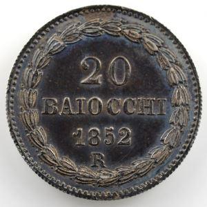 20 Baiocchi   1852 R  (Rome)  Année VII    TTB+