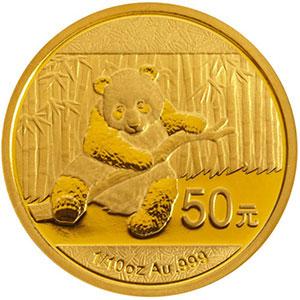 Monnaies �trang�resChine