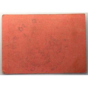 25 centimes   19-11-1916   carton    TTB+