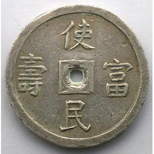 4 Tien    TTB