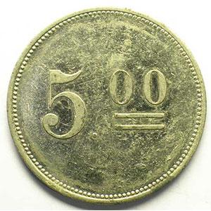 5,00 (Mark)    TTB+