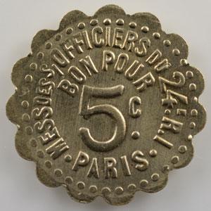5 c   maillechort, rond festonné  20mm   Paris    FDC