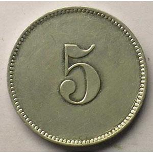 5 (Pf)  Al, R  20mm    TTB