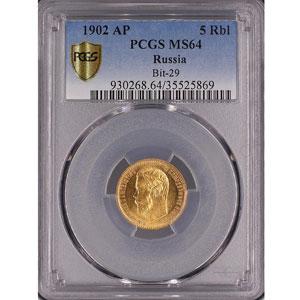 5 Roubles   1902 AP    PCGS-MS64    pr.FDC