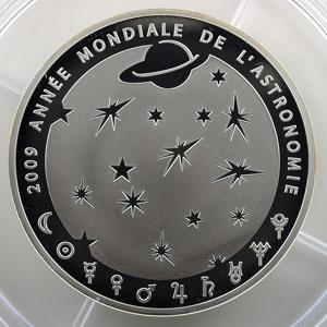 50 €   Année mondiale de l'Astronomie   2009   163.8 g argent 950 mill.    BE
