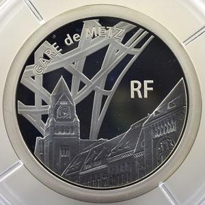 50 €   TGV et la Gare de Metz   2011   163.8 g argent 950 mill.    BE