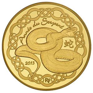50 euro   2013   année du Serpent    BE
