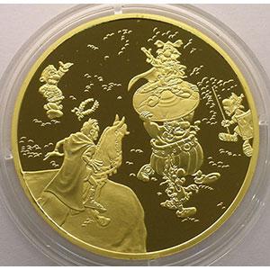 50 Euro   Le Bouclier Arverne   2007    BE