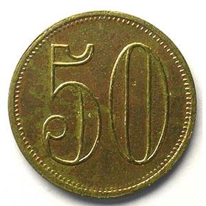 50 (Pf)   Lt, R   23,5mm    TTB