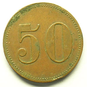50 (Rappen)   Cu,R,   20,6 mm   TTB
