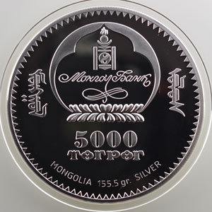 5000 Togrog   2007   année du Rat (The goldplated Rat)    BE