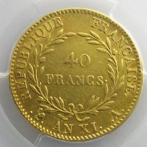 AN XI A  (Paris)   sans olive    PCGS-AU53    TTB+