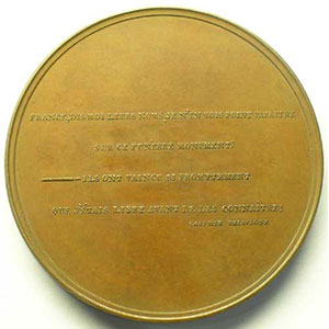 CAQUE   bronze   51mm    SUP