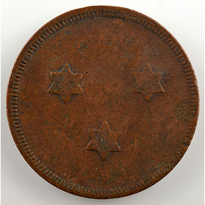 Numismatic foto  Coins Emergency coins from Alsace-Lorraine ARS-SUR-MOSELLE (57) Lothringer Eisenwerke Sans valeur faciale   cuivre    TB+/TTB