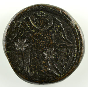 Numismatic foto  Coins monetary weights France Philippe VI   (1328-1350) Poids monétaire de l'Ange    TB