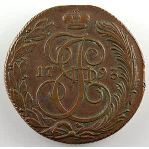Numismatic foto  Coins World coins Russia Catherine II   (1762-1796) 5 Kopeks   1793 KM (Kolyvan)    TTB+