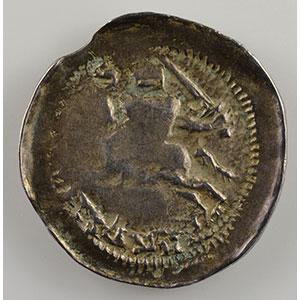Numismatic foto  Coins World coins Luxembourg Henri V (dit Le Blondel)   (1247-1281) Denier   Luxembourg    TB+/TTB