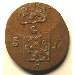 Duit   Sumatra   1816 S    TTB