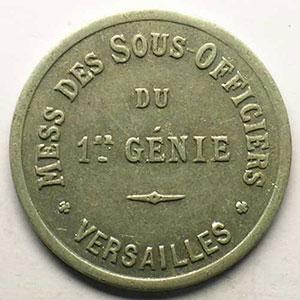 Elie 15.1   VERSAILLES   50 c   Al,R  26 mm    TTB+