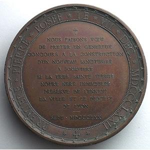 FABISCH/PENIN   Médaille en cuivre   69mm   Pose de la première pierre le 7 décembre 1872    SUP