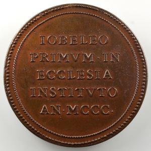 Ferdinand de Saint-Urbain   Médaille en bronze  40mm   Boniface VIII (Pape de 1294 à 1303)    SUP/FDC