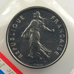 G.771P   5 Francs   1970 nickel    FDC