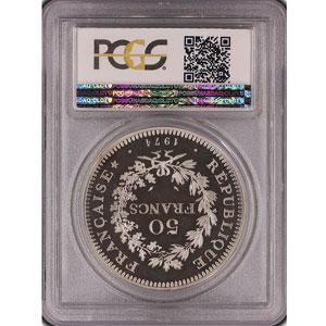 G.882P   50 Francs   1974  Piéfort en argent    PCGS-SP69    FDC