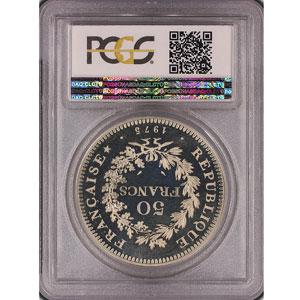 G.882P   50 Francs   1975  Piéfort en argent    PCGS-SP68    FDC