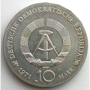 GDM 756   10 Mark   Albrecht DÜRER   1971    FDC
