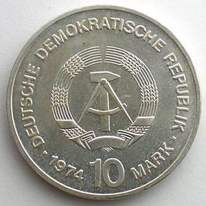 GDM 762   10 Mark   XXV° anniversaire de la DDR   1974    FDC